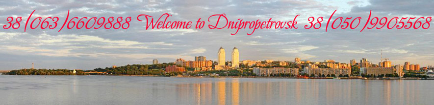 City center view across Dnipro river